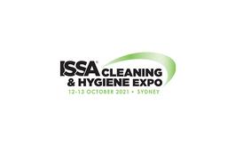 澳大利亚悉尼清洁用品展览会ISSA