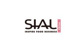 上海国际食品展览会SIAL