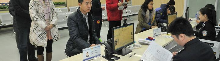 【签证】公安部推便民利民措施-43城市居民可就近办理护照