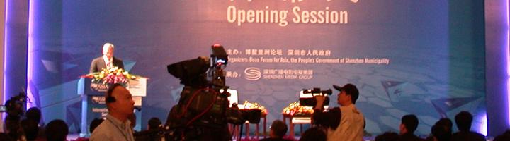 第18届亚洲制造业商谈会  于世贸商城隆重开幕