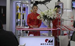 秋季房展北京项目主打中高端 瞄准改善型需求