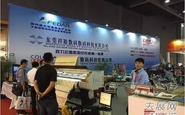 2016广州国际纺织印花展规模再创历史新高