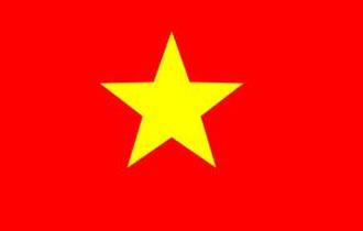 越南��C