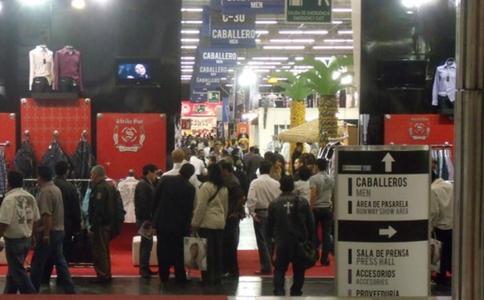 阿根廷纺织品服装家纺展览会EMITEX