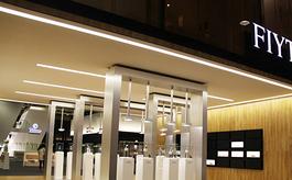 瑞士日内瓦高级钟表展览会SIHH