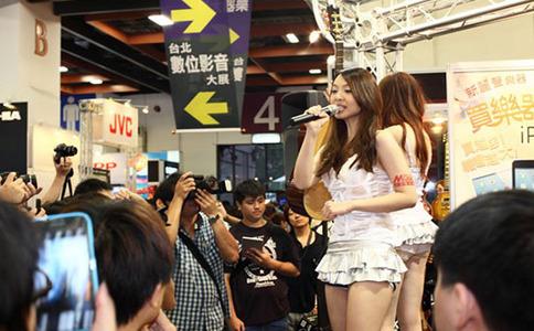 台湾多媒体展览会Taipei Multimedia Show