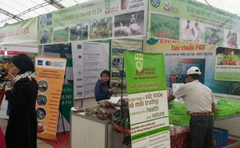 越南河内牧业展VIETNAM EXPO