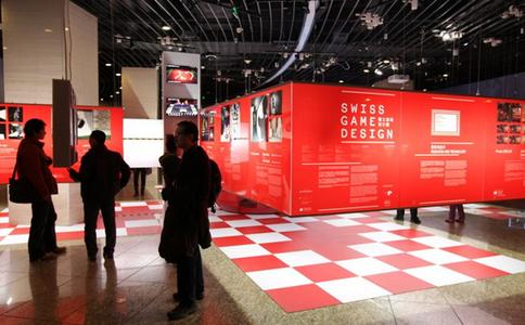 瑞士伯尔尼国际游玩和业余爱好展览会Suisse Toy