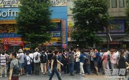 被迫中止的日本成人VR展 8月即将重开