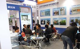 上海车用空调及冷藏技术设备展览会CIAAR