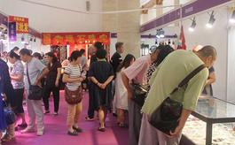 北京国际珠宝首饰展览会