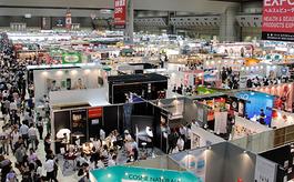 捷克布尔诺工业机械展览会MSV