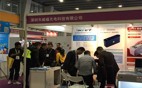 台湾包装皇冠国际注册送48展览会