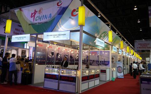 越南河内国际机床及工具展会Vietnam International Industrial Fair