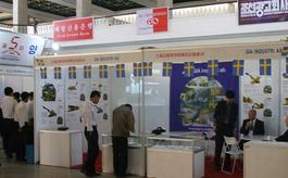 朝鲜平壤商品展览会春季