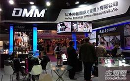 2016香港亚洲成人博览会今日开幕  亚洲成人博览会被认可为最专业情趣用品展会