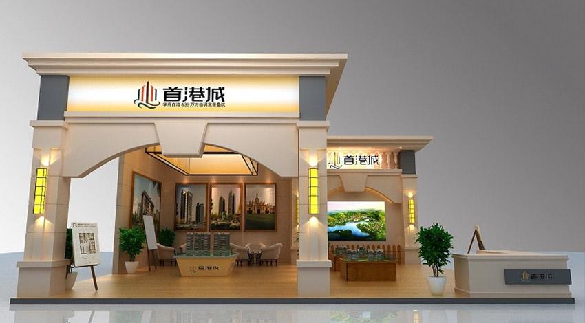 北京展会搭建展厅计划
