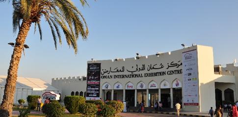 阿曼國際會展中心Oman International Exhibition Center
