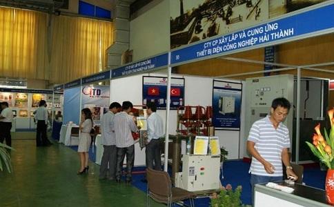 越南胡志明国际贸易展会ELECTRIC