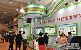中国国际牛羊肉产品及设备展览会将在银川举办