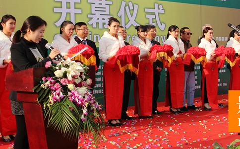 上海国际有机食品和绿色食品展览会BIOFACH CHINA