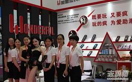北京成人展互联网+(B2B+O2O+B2C)引领行业潮流