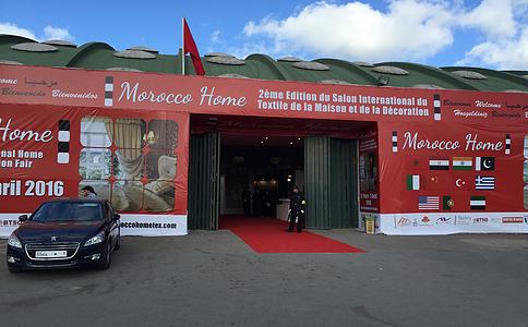 摩洛哥卡莎布兰卡纺织机械展览会Morocco Style