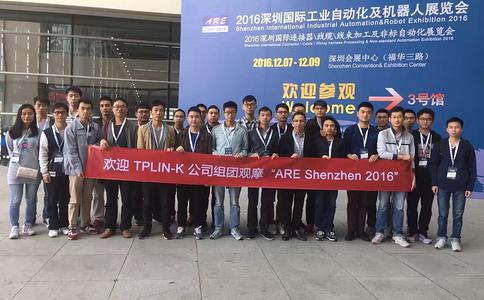 深圳国际自动化及机器人展览会ARE Shenzhen
