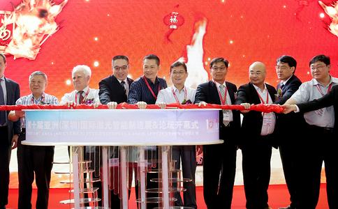 深圳国际激光与智能制造博览会LASERFAIR