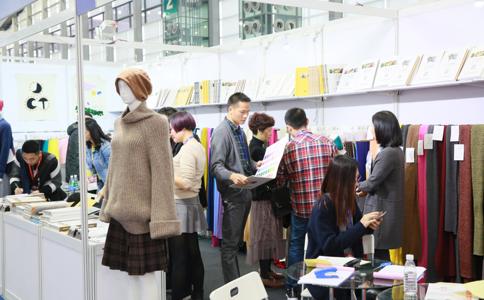 深圳国际秋季服装供应链博览会FASHION SOURCE