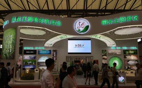 上海绿色食品及有机保健食品展览会SFEC
