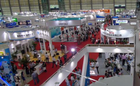 深圳国际物联网展览会夏季IOTE