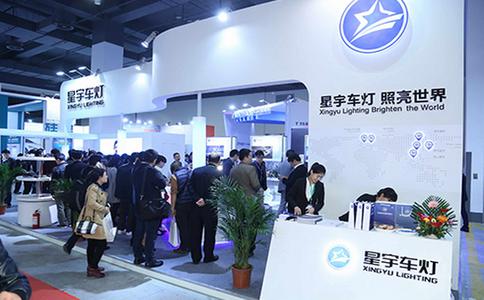 上海国际汽车皇冠国际注册送48展览会CIAPE