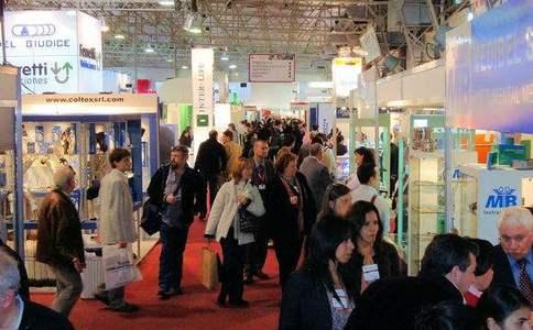 土耳其伊斯坦布尔化妆品及家庭护理皇冠娱乐注册送66展览会