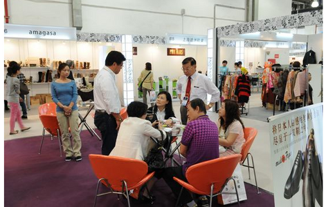 南京国际纺织品面料辅料博览会CNTE