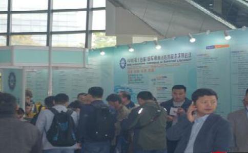 上海國際表面活性劑和洗滌劑展覽會