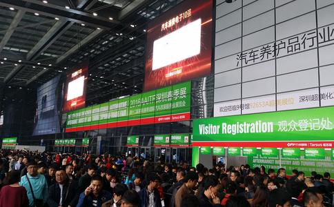 深圳汽车配件展览会AAITF