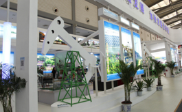 北京国际园艺园林景观技术与设施展览会