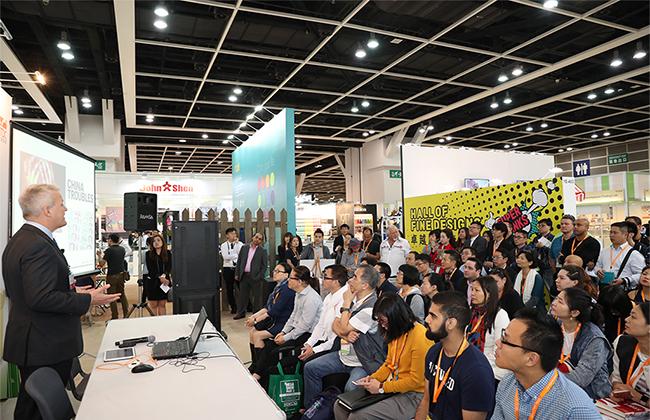 2020年香港禮品及贈品展覽會Gifts Premium