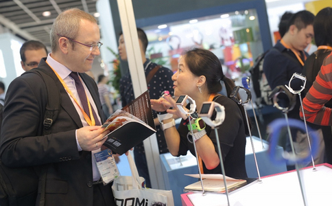 香港贸发局春季电子展览会