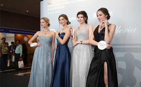 香港国际珠宝展览会