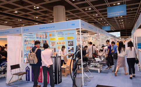 香港贸发局香港医疗器材及用品展览会