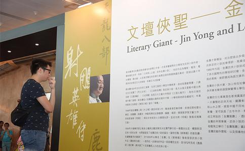 香港贸发局香港书展览会Hongkong Book Fair