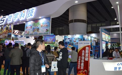 广州国际智慧零售展览会NRE