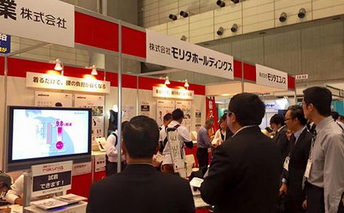 日本農業展覽會AGRITECH