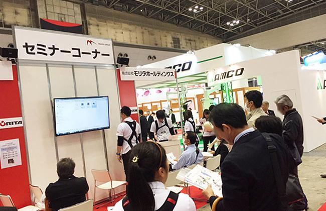 日本农业展,日本农业技术展,日本农资展现场样子
