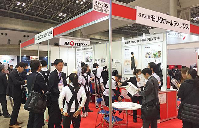 日本农业展,日本农业技术展,日本农资展商务洽谈
