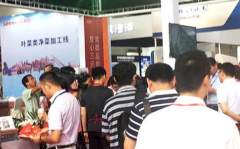 北京国际酒店用品展览会HSCE