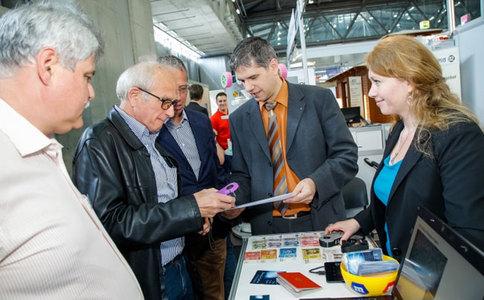 奧地利維也納機床及金屬加工展覽會Intertool Austria