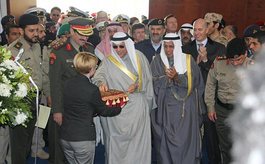 科威特海灣軍警防務展覽會GDA